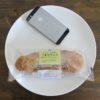 セブンイレブンのコンビニパン「もっちりした食感のごまフランス」