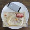 ファミマ・サークルKのコンビニパン「チキンの旨みを効かせたバターチキンカレーのナン」
