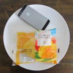 ファミマ・サークルKのコンビニパン「マンゴー蒸しケーキ(マンゴークリーム&ホイップ)」