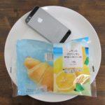 ファミマ・サークルKのコンビニパン「レモンのクロワッサン(瀬戸内産レモンの果汁入りクリーム使用)」