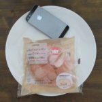 ローソンのコンビニパン「いちごメロンパン苺ジャム&三重県産かおりの苺入りクリーム」