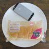 ローソンのコンビニパン「もっちりとしたコッペパン 五郎島金時芋あん&マーガリン」