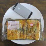 ローソンのコンビニパン「薄焼きスパイシーカレーチーズパン」