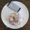 ミニストップのコンビニパン「アップルシナモン&カスタードクリームパン」