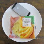 ファミマ・サークルKのコンビニパン「バナナの香りが広がるもちもち食感バナナモッチ」