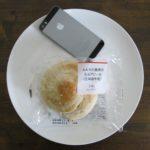 ファミマ・サークルKのコンビニパン「ふんわり食感のミルクロール(北海道牛乳)」