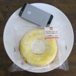 ミニストップのコンビニパン「ふわふわシフォンケーキ(マダガスカル産バニラ)」