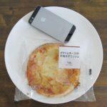 ファミマ・サークルKのコンビニパン「ポテトとチーズの平焼きデニッシュ」