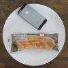 ローソンのコンビニパン「こんがりチーズのパン」