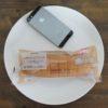 ローソンのコンビニパン「ちぎれるミルクフランス カルピス社発酵バター入りクリーム使用」