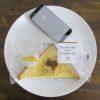 ファミマ・サークルKのコンビニパン「フレンチトーストサンド(ハム&チーズ)」