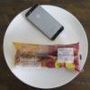 ファミマ・サークルKのコンビニパン「カスタードクリームを折り込んだスイートポテトデニッシュ」