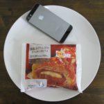 ローソンのコンビニパン「国産ふじりんごのカスタードパイ」