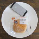 ファミマ・サークルKのコンビニパン「栗の香り広がるマロンクリームパン」