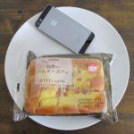 ローソンのコンビニパン「四角いハムチーズパン」