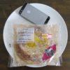 ローソンのコンビニパン「うずまきデニッシュ五郎島金時芋餡使用」