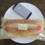 セブンイレブンのコンビニパン「シュガーパン」