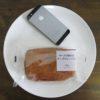 ファミマ・サークルKのコンビニパン「チーズで味わうチーズカレーパン」