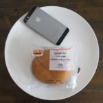 ファミマ・サークルKのコンビニパン「北海道小豆のつぶあん使用ふわもちっとあんドーナツ」