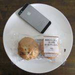 ファミマ・サークルKのコンビニパン「角切りベーコンとチーズのボールフランスパン」