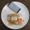 セブンイレブンのコンビニパン「もっちりクッペ(明太ポテトチーズ)」
