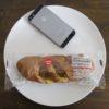 ミニストップのコンビニパン「おさつバターパン(なると金時芋のあん使用)」