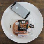 セブンイレブンのコンビニパン「パンプキンパン熊本県産かぼちゃ使用」