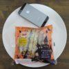 ファミマ・サークルKのコンビニパン「ブリオッシュサンド(ホイップ)」