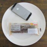 ローソンのコンビニパン「オリーブオイルのチョコケーキ」
