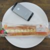 ミニストップのコンビニパン「ダブルサンド(りんごゼリー&カスタードホイップ)」