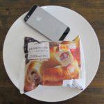 ローソンのコンビニパン「ふわふわベーグル ブルーベリー&チーズクリーム」