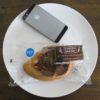 ファミマ・サークルKのコンビニパン「ビーフシチューのフランスパン」