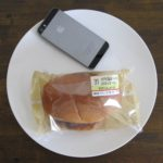 セブンイレブンのコンビニパン「コクと旨みソースのコロッケパン」