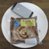 ファミマ・サークルKのコンビニパン「スパイス香るクッキーデニッシュ」