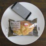 ローソンのコンビニパン「香ばしチーズ クロワッサン」