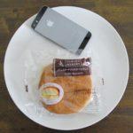ファミマ・サークルKのコンビニパン「ふわふわドーナツ(カスタード&ホイップ)」