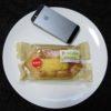 セブンイレブンのコンビニパン「ハムエッグのパン」