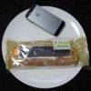 セブンイレブンのコンビニパン「小倉フレンチトースト」