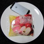 ファミマ・サークルKのコンビニパン「ちぎれるりんごぱん」