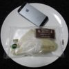 ファミマ・サークルKのコンビニパン「抹茶もちあんぱん」