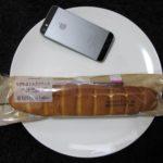 ローソンのコンビニパン「ちぎれるミルクフランス フランス産発酵バター入りクリーム使用」
