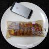 ローソンのコンビニパン「もちっとスイートポテトパン(とみつ金時芋入り餡使用)」