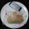 ミニストップのコンビニパン「アーモンドクッキー」