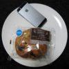 ファミマ・サークルKのコンビニパン「しっとり食感のちぎれるレーズン&カスタードパン」