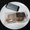 ファミマ・サークルKのコンビニパン「ミルク風味豊かなカスタードホイップデニッシュ」