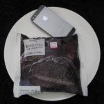 ローソンのコンビニパン「黒いメロンパン ベルギーチョコホイップ」