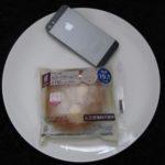 ローソンのコンビニパン「ブランのカスタードクリームパン」
