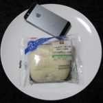 ミニストップのコンビニパン「ハム&チーズパオ(厚切りハム使用)」