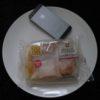 ミニストップのコンビニパン「国産小麦のしっとりフレンチケーキ」