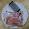 ローソンのコンビニパン「いちごのメロンパン いちごクリーム&ホイップ」